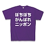 Tシャツ Pure Color Print